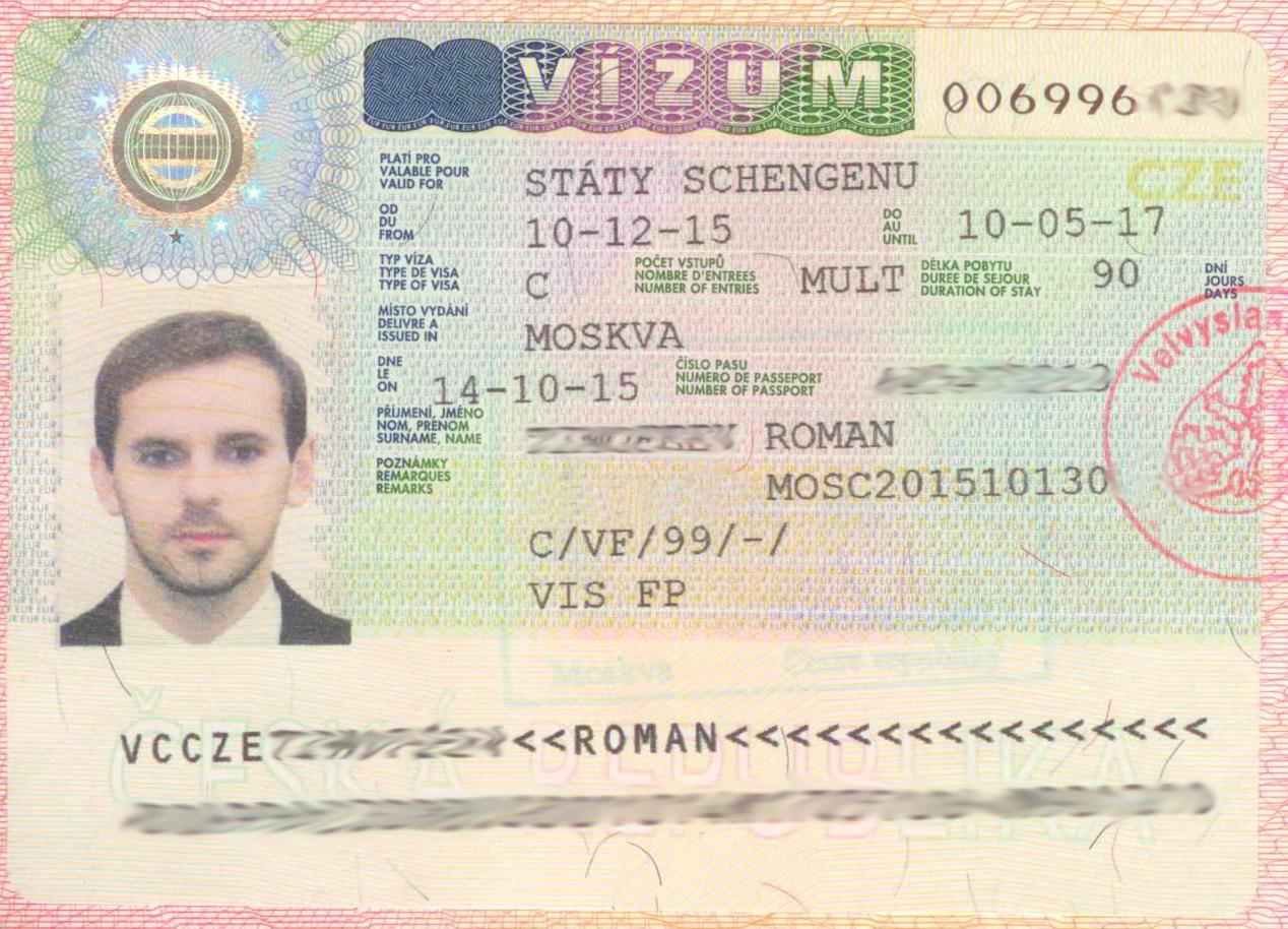 Виза в Чехию / visatoday.ru /