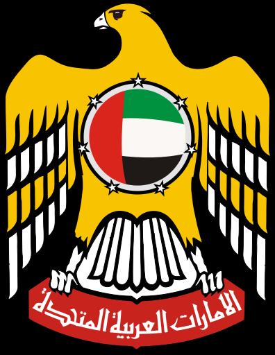 Арабских эмиратов герб оаэ визы в